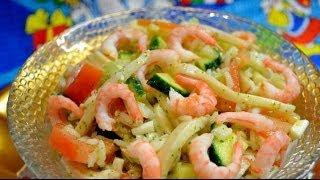 """Салат с """"Кальмарами и креветками"""" - рецепт"""