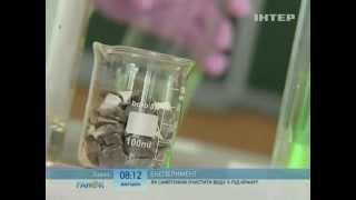 Очистка Воды в Домашних Условиях - Ранок - Інтер(Мы решили провести эксперимент с использованием всех известных методов очистки воды, чтобы узнать, как..., 2013-05-21T10:06:44.000Z)