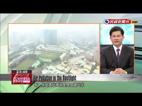 """Taichung air pollution prompts Johnny Chiang to call for """"coal-free nation"""" schedule"""