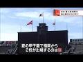 【日本ニュース】高校野球 来年夏に100回記念大会 出場校は56校に(2017/04/19)[HD]