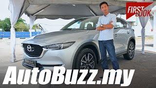 2017 Mazda CX-5 2.2L Diesel AWD First Look - AutoBuzz.my
