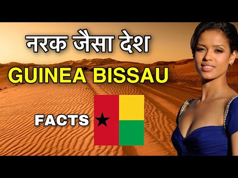 GUINEA BISSAU FACTS IN HINDI || नरक जैसा देश है || GUINEA BISSAU INFORMATION IN HINDI