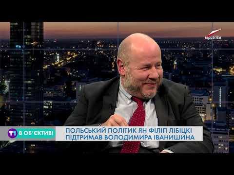 Польський політик Ян