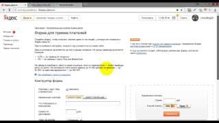 видео Как принимать оплату пластиковыми картами на сайте