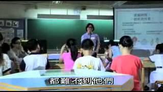 CANON 咔嚓童盟校園巡禮ep1 黃埔宣道小學