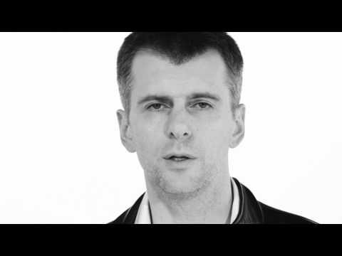 Михаил Прохоров идёт на выборы президента России 2018