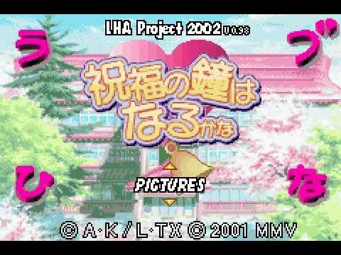 เกมส์จีบสาว Love Hina simdate (จีบนารุ) part:5 ลาสบอสปรากฏกาย บทสรุปริมชายหาด(END) from YouTube · Duration:  14 minutes 33 seconds