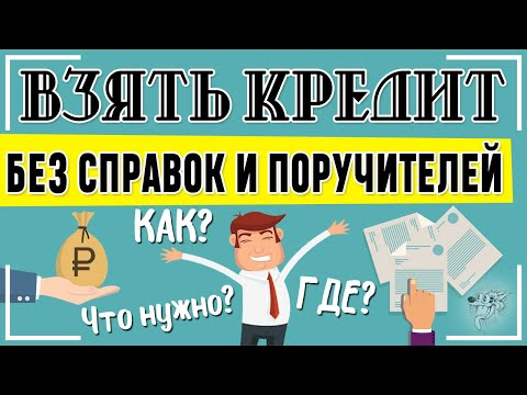 Сбербанк онлайн кредитный калькулятор потребительский кредит частным лицам