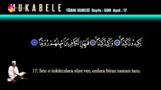 Mukabele Erhan Mete 30.cüz Ve Hatim Duası - Trt Dİyanet