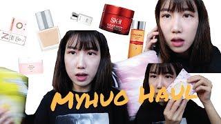 Gambar cover 我在买货网都买了点啥 | 购物分享&使用感受 | 化妆品 保养品 美瞳 | Myhuo Haul
