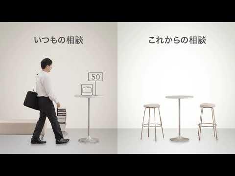 Japan Digital Designが展開する「mini concept」