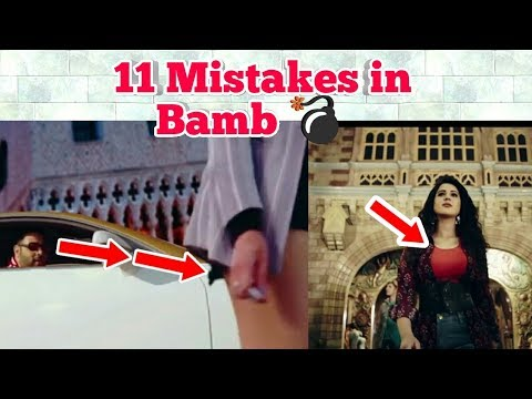 11 Funny Mistakes In Bamb Song Sukh-e Ft Badshah