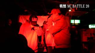 戦慄MC BATTLE Vol.20BEST8第1試合mol53 vs HENAN(11.10 .30)@BEST BOUTその4