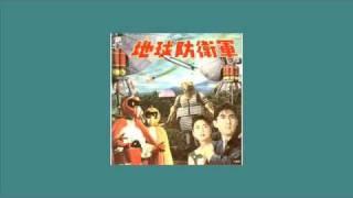 ゴジラ伝説Ⅱ 地球防衛軍/空の大怪獣 ラドン 組曲