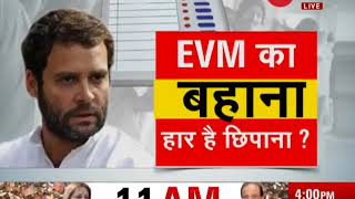 Opposition threatens to move Supreme Court over EVM malfunctioning, Watch Debate--Part 1