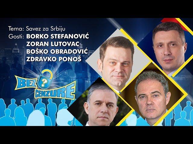 BEZ CENZURE: Savez za Srbiju - Borko Stefanovi?, Boško Obradovi?, Zoran Lutovac i Zdravko Ponoš