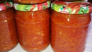 Приправа из томатов и моркови Заготовки на зиму