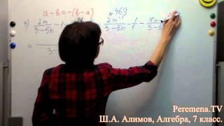 Алгебра, Ш  А  Алимов, 7 й класс, задача 469