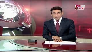 Bangladesh Stockholm Junior Water Prize 2018 Award Ceremony on Gazi TV News