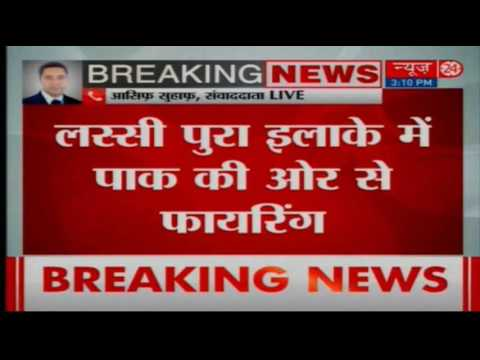 Uri attack : After Pakistan violates ceasefire, Rajnath gives free hand to troops