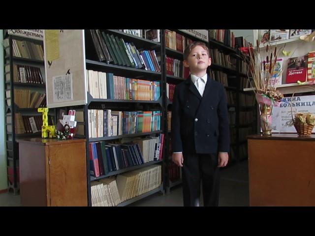 Изображение предпросмотра прочтения – МаксимКовалев читает произведение «Руслан и Людмила» А.С.Пушкина