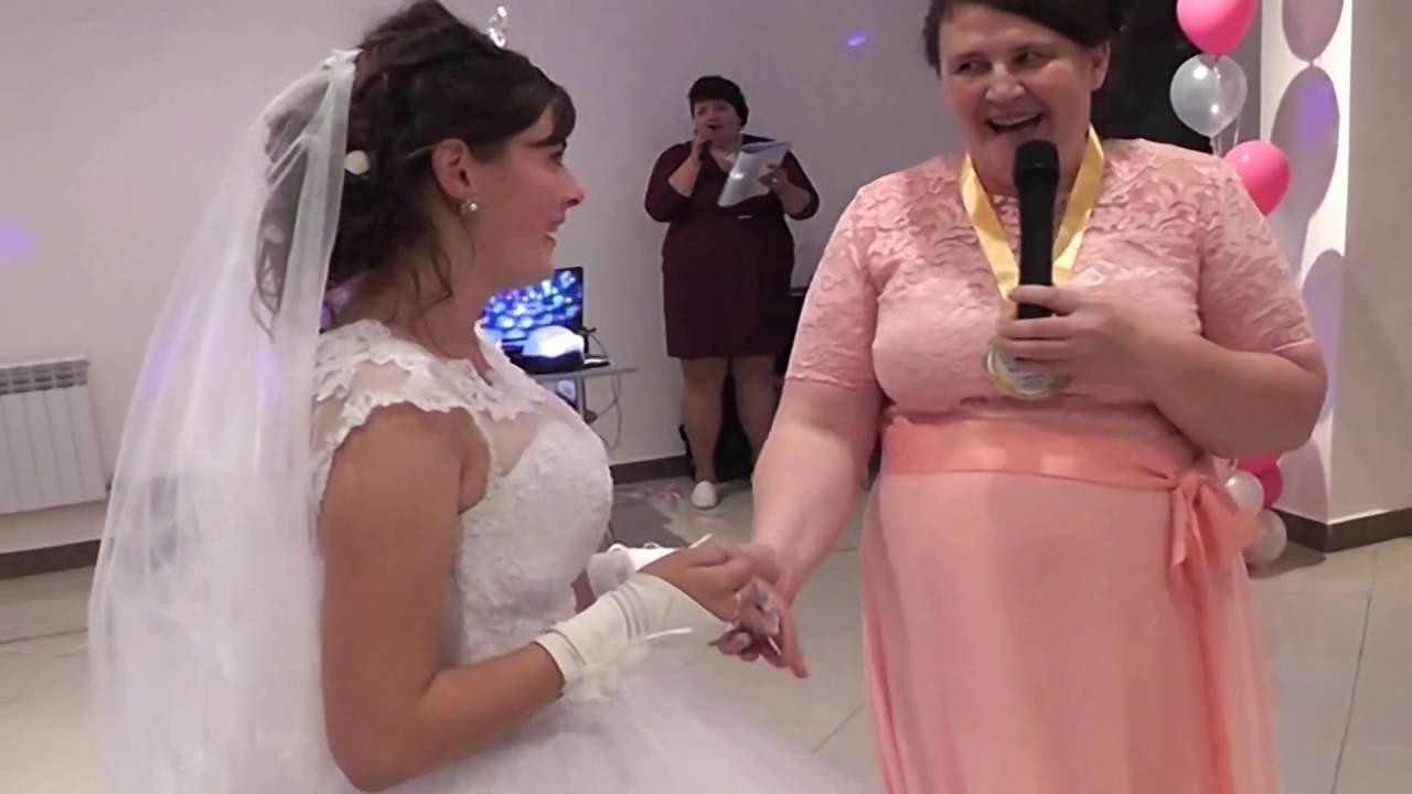 поздравление от матери невесты на свадьбе на ютубе уренгой включает слои