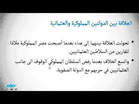 تحميل كتاب سحر الكهان في حضور الجان pdf مجانا