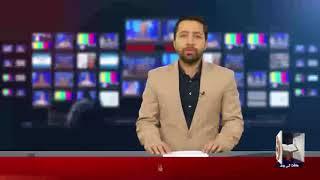 (Bethat News 18 jan 2018 @2 pm) بعثت خبر نامہ 18 جنوری2018