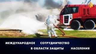 видео Постановление Правительства РФ от 23.04.1994 N 394