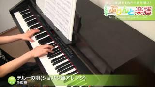使用した楽譜はコチラ http://www.print-gakufu.com/score/detail/55848...
