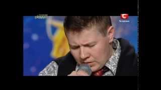 Украина имеет талант - Белорус всех порвал!(Он спел -просто супер!, 2012-04-02T00:59:22.000Z)