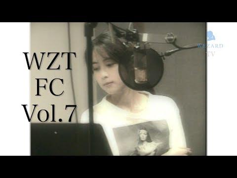 WEZARD TV #7 ZARD レコーディングスタジオBARDMAN WEST編 PART.�T
