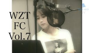 WEZARD TV #7 ZARD レコーディングスタジオBARDMAN WEST編 PART.Ⅰ