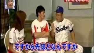ますだおかだ 岡田 連敗脱出ギャグを披露するも選手達が凍りつく 説明. ...