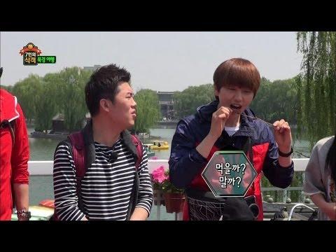 【TVPP】Sandeul(B1A4) - Eat China`s Health Food, 산들(비원에이포) - 관절 살아나게 하는(?) 중국 보양식 먹기 @ Seven Gourmet