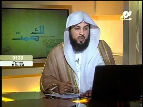 حكم المداعبة و الوطئ في نهار رمضان Youtube