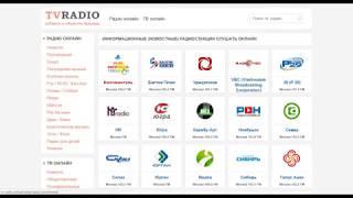 Обзор сайта TVRADIO