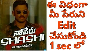 How to edit your name in NAAPERU SURYA NA ILLU INDIA FONT | Allu Arjun