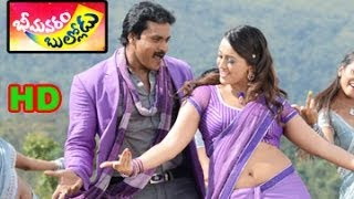 maa review maa istam   bhimavaram bullodu movie review
