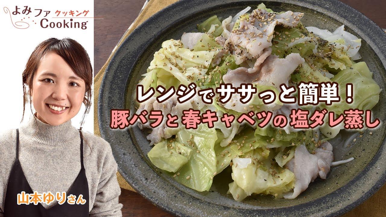 ダレ 塩 豚 バラ 彩り豊かなネギ塩ダレの豚丼の定食。時間がない日に大助かり
