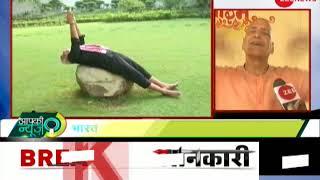 Aapki News: PM Narendra Modi posts video of his morning exercises