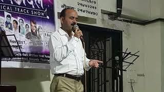 Dil Aaj Shayar Hai Gham Aaj Nagma Hai - Live (05-11-2017)