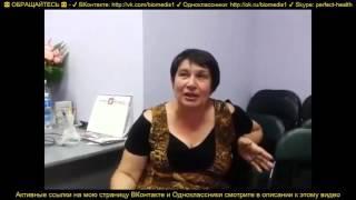 Отзыв в лечении мочекаменной болезни (оксалатные камни в почках)