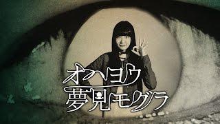 特設ページ http://pmcyaro.com/stage/24_kanoke-mogura/sp/ ポップンマ...
