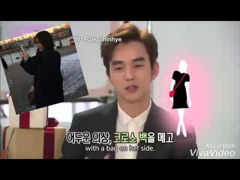 chae soo bin dating