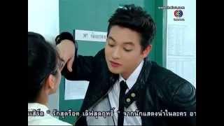 รักสุดฤทธิ์ Ep.1 ตอนที่ 2/9 Thai TV3 Official