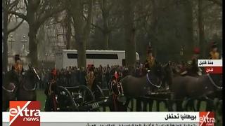 فيديو.. بريطانيا تحتفل بتحقيق الملكة إليزابيث رقما قياسيا في البقاء على العرش