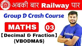 11:00 AM - Group D Crash Course | Maths by Sahil Sir | Day #03 |【Decimal & Fraction】{VBODMAS}