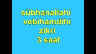 subhanallahi wa bihamdihi zikir Dhikr zikr