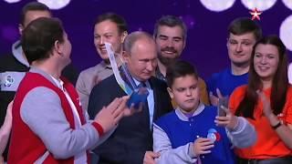 Упущенный шанс: смартфон подвел волонтера и не позволил сделать личное селфи с Путиным